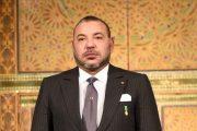 الملك يعزي في وفاة أرملة الفقيد الدكتور عبد الكريم الخطيب