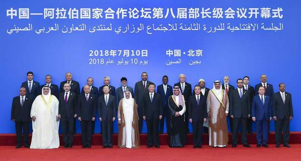 وزراء خارجية الدول العربية والصين يشيدون بجهود الملك في الدفاع عن القدس