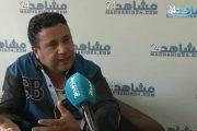 بالفيديو.. الحاجي يتحدث عن مشاكل قطاع تعليم السياقة وضجة تسعيرة ''البيرمي''