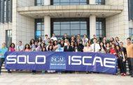 بعد جدل كبير.. معهد ISCAE يتراجع عن فرض رسوم