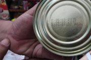 ''أونسا'' يحجز 1735 طنا من المنتجات الفاسدة ويجر متورطين إلى القضاء