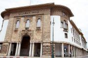 بنك المغرب يراجع قانونه الأساسي لتعزيز استقلاليته وتوسيع مهامه