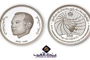 عيد العرش.. إصدار قطعة نقدية تذكارية من فئة 250 درهما