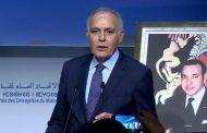 الاتحاد العام لمقاولات المغرب يستكمل هيئات مجلس إدارته