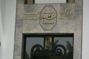 وزارة الصحة تستقبل لجنة الاستطلاع حول صفقات كوفيد19