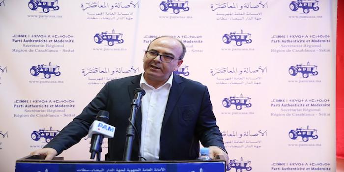 بنشماش يوجه رسالة تحذيرية للمكتب السياسي لـ