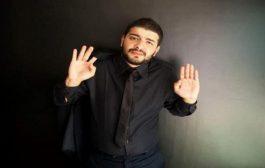 حمزة الفيلالي: