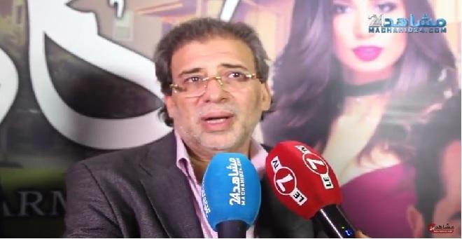 بالفيديو.. خالد يوسف لـ