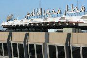في 6 أشهر.. مطارات المملكة تتجاوز سقف 10 مليون راكب