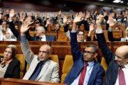 شبكة شبابية تطالب البرلمانيين بمراجعة موقفهم من قانون معاشاتهم