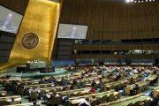 في أفق اعتماده بمراكش.. اتفاق بالأمم المتحدة على ميثاق عالمي للهجرة
