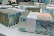 بنك المغرب: إنتاج 484 مليون ورقة نقدية خلال سنة 2019