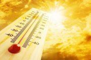 مديرية الأرصاد: طقس حار ابتداء من غد الأربعاء