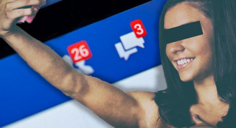 فضيحة جديدة لـ''فايسبوك'': ثغرة تمكن من تسريب صور المستخدمين!