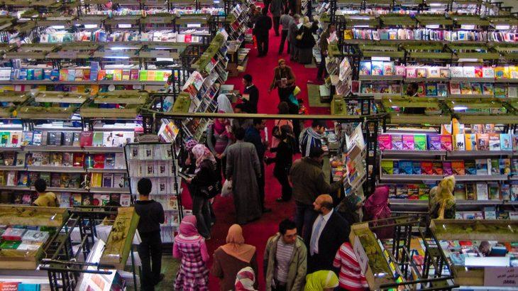 المغرب ضيف شرف الدورة الـ 25 للمعرض الدولي للكتاب ببكين