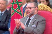قضية الصحراء.. الملك: المغرب ملتزم بالانخراط في الدينامية التي أطلقها غوتيريس