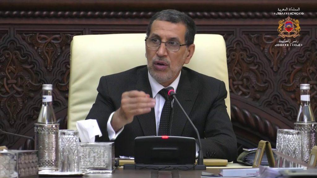 الحكومة تؤشر على رفع التعويضات العائلية إلى 300 درهم