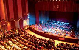 مرسوم جديد يعيد تنظيم المسرح الوطني محمد الخامس
