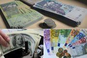 بنك المغرب: الدرهم انخفض مقابل الأورو وارتفع مقابل الدولار