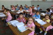 أمزازي يدعو إلى جعل الدخول المدرسي مناسبة لتفعيل التوجيهات الملكية