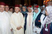 الوفد الرسمي للحج يتفقد مقرات إقامة المغاربة بمكة