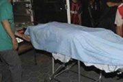 اعتقال مهاجر متورط في وفاة أستاذة للخياطة ببني ملال