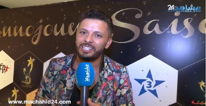 بالفيديو: حصريا.. حاتم عمور يتحدث عن تتويجه في تونس
