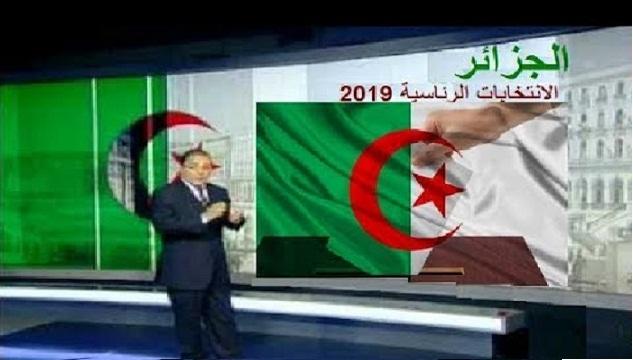 الجزائر.. مواصلة التكهنات بشأن إعادة ترشيح بوتفليقة للرئاسة