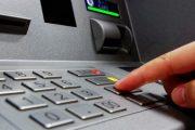 التخريب يطال شباكا أوتوماتيكيا لوكالة بنكية، ومواطنون يطالبون بالتدخل لحل مشكل عالق