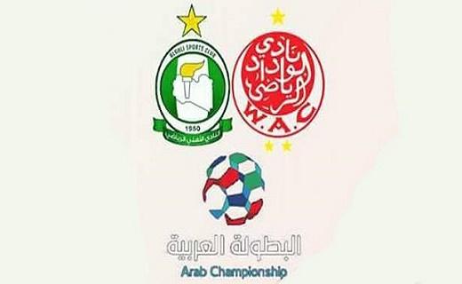 رسميا...تأجيل مباراة الوداد وأهلي طرابلس