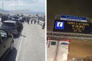 مغاربة العالم يطالبون بلجنة تقصي الحقائق في أحداث ميناء طنجة المتوسط