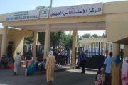 رجل يهدد بذبح نفسه أمام قسم الولادة ببني ملال