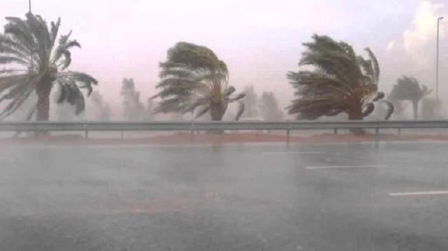 نشرة إنذارية: أمطار عاصفية خلال الساعات المقبلة بعدة مناطق
