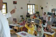 نقابة: حشو المقررات الدراسية بالدارجة يهدد المدرسة العمومية