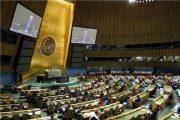 أشغال المداولات رفيعة المستوى لجمعية الأمم المتحدة تفتتح بمشاركة المغرب