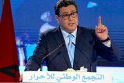 استعدادا للانتخابات.. ''الأحرار'' يجددون دماء حزبهم بجهة مراكش آسفي