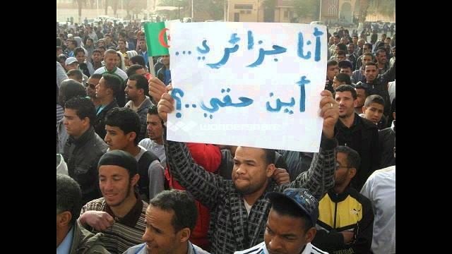 الجزائر.. انتشار البطالة بين الشباب والنساء رغم ارتفاع أسعار النفط