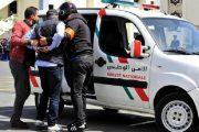 أمن تطوان يوقف شخصا متهما بالاختطاف والاحتجاز والمطالبة بفدية