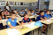 انطلاق الدخول المدرسي اليوم وسط اصلاحات وانتقادات