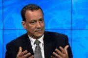 في زيارة تاريخية.. وزير الخارجية الموريتاني يحل اليوم بالمغرب