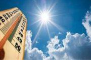 انخفاض في درجات الحرارة في توقعات الطقس ليومه الأحد