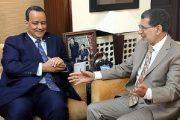 مباحثات مغربية موريتانية لتعزيز فرص التعاون الثنائي