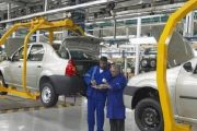 البنك الأوروبي يمنح المغرب قرضا بـ16 مليون أورو لدعم صناعة السيارات