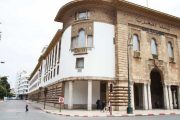 بنك المغرب: تباطؤ وتيرة نمو القروض البنكية إلى 1,5 في المائة