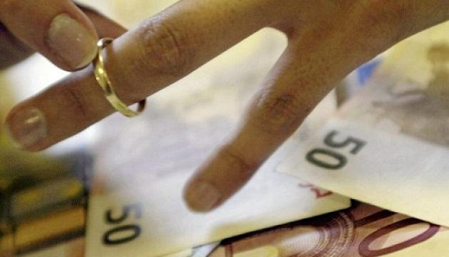 الزواج الأبيض يتسبب في سجن جزائرى بفرنسا
