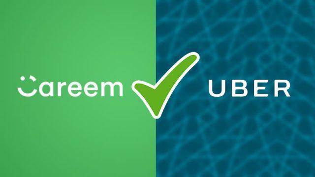 Uber قد تستحوذ على شركة Careem أكبر منافس لها في الشرق الأوسط