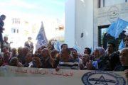 الممرضون يخوضون إضرابا وطنيا واعتصاما أمام وزارة الصحة