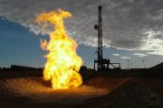 شركة بريطانية: المغرب قادر على تسويق الغاز بعد سنتين