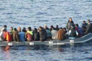 إحباط محاولة هجرة 20 شخصا عبر قوارب الموت من شاطئ السواني