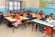 اتفاقيات جديدة لتجويد التعليم بمناطق هشة في البيضاء